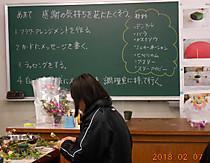 Dscn2024_2