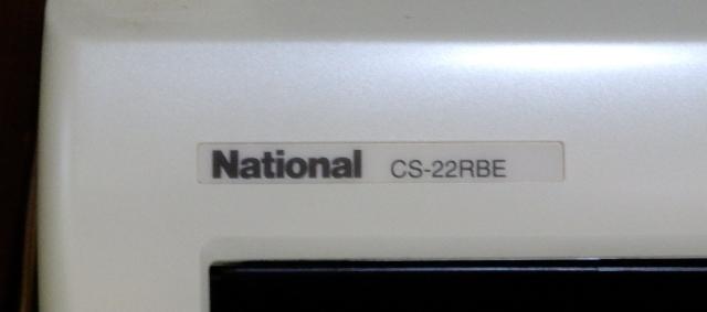 Dscn4980